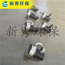 不锈钢 搅拌铸铁潜水搅拌器厂家批发直销