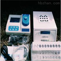 路博CNP(B) 三合一多參數水質檢測儀