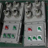 bxx-油罐区防爆检修配电箱
