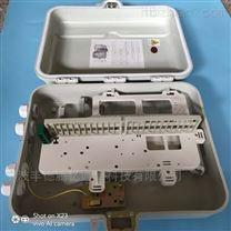 仿SMC48芯光纤分纤箱