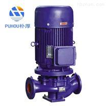樸厚泵業直銷 ISG型立式管道離心泵
