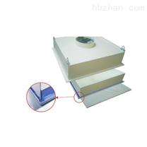 洁液槽密封式高效送风口
