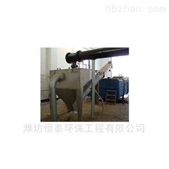 ht-473重庆市砂水分离器的操作