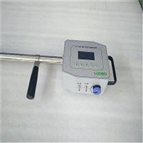 路博研发1090烟气汞多功能采样器参数