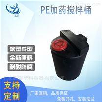 宁波地区冷却水加药箱1000L