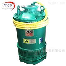 矿用排污排沙防爆潜水泵