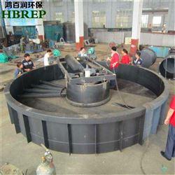 HBR-JQF-6城市生活污水处理|浅层高效气浮机|鸿百润