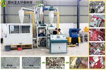 铝塑分离回收设备