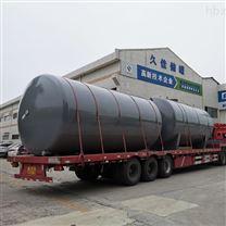 工业 聚合氯化铝钢衬pe储罐 防腐储罐厂家