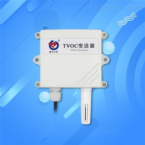 TVOC变送器空气质量检测仪ModBus485传感器