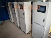 黑龙江屠宰场用COD型在线COD监测仪