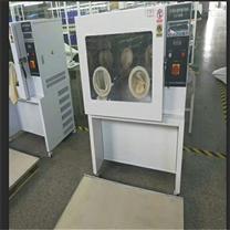 青岛生产低浓度称量恒温恒湿设备350N