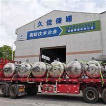 氨水不锈钢反应釜 清远储罐厂家直销