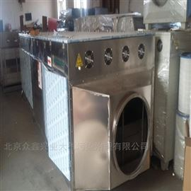 油煙凈化光解除臭設備 食品廠食堂光解凈化設備