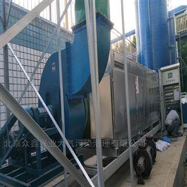 净化设备垃圾场除臭设备 恶臭气体收集净化装置