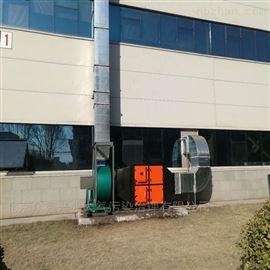 廢氣治理低溫等離子廢氣處理設備廠家直銷