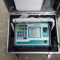 承試儀器微機繼電保護綜合測試系統