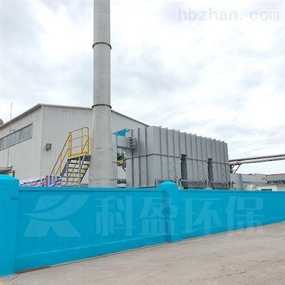 RTO处理废气环保设备