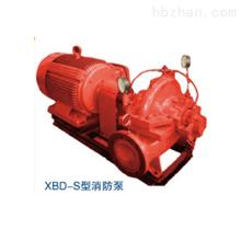 XBD-S型消防泵