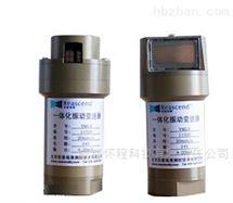 VS-020振动速度传感器