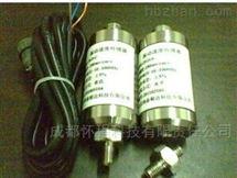 振动速度传感器EN090