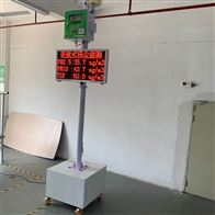广州市在建工地空气污染走航式扬尘检测系统