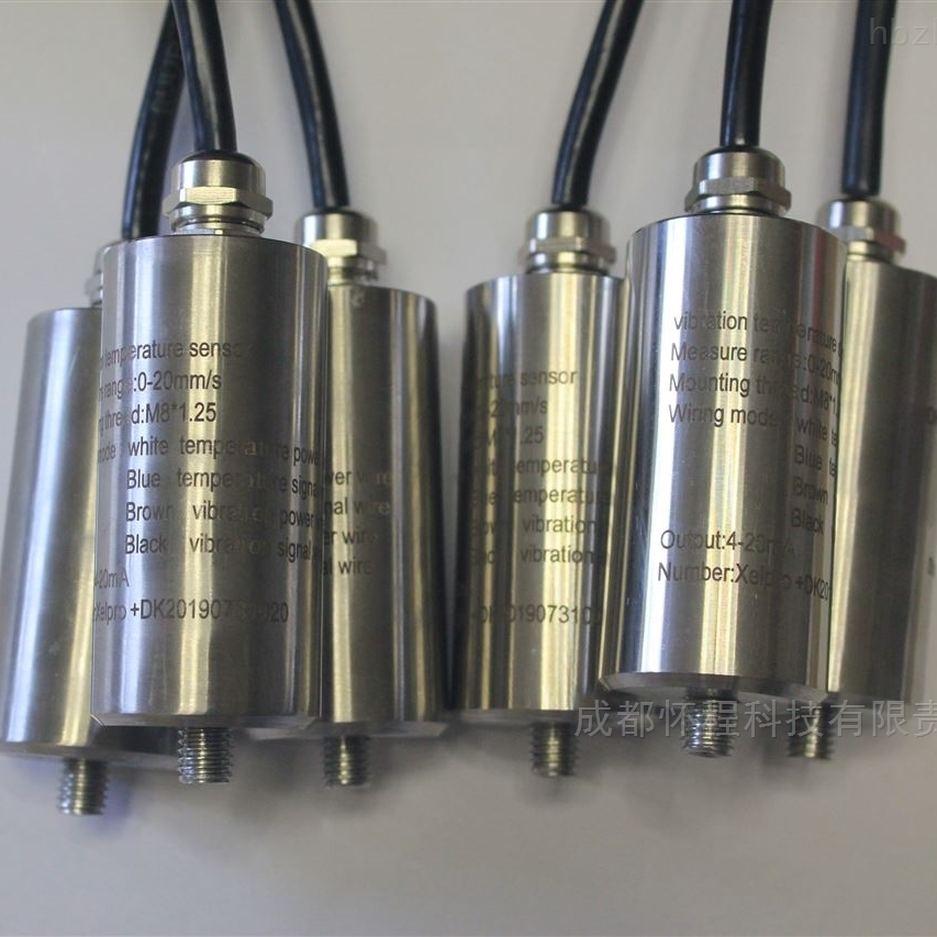XS12JK-3P/Y磁电式转速传感器