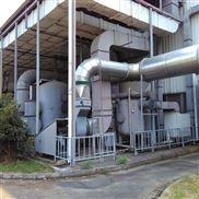 专业废气处理设备