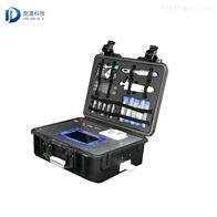 JD-SC水产品药物残留快速检测仪