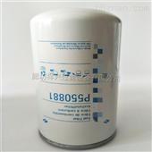 供应P550881柴油滤芯P550881可来样加工定制