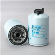 供应P551067油水分离滤芯P551067应用广泛