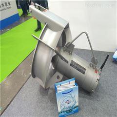 潛水攪拌機生產廠家