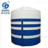 15吨PE塑料水箱 养殖场耐酸碱储水罐