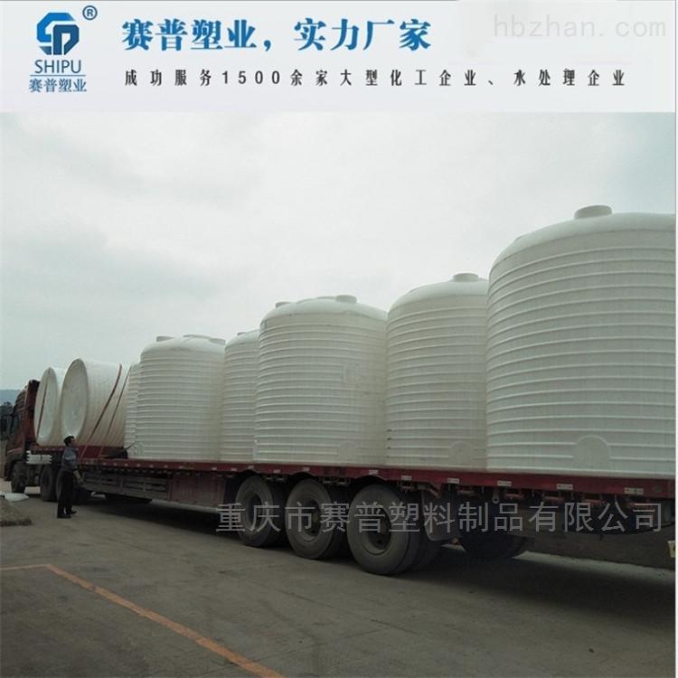40吨大型双氧水储罐 电镀酸洗塑料桶