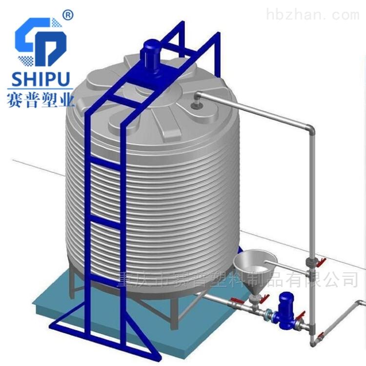 搅拌站用PE外加剂储罐 10立方减水剂储存罐
