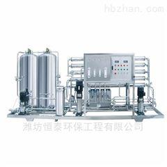 ht-678重庆市反渗透净水设备