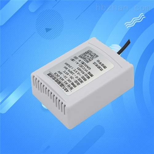 RS485经济型温湿度变送器