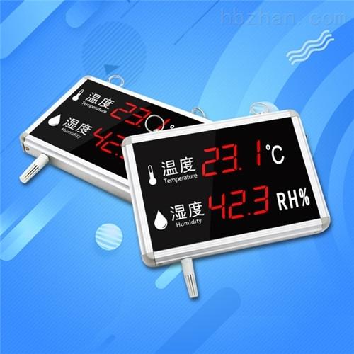 温湿度显示仪传感器
