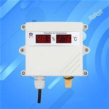 数显管道温湿度变送器高精度检测仪