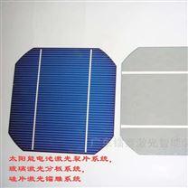 太阳能硅板激光切割划线系统
