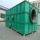 ISO9001污水厂生物过滤塔