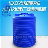 PT-10000L猪场用塑料水箱 10吨pePE水桶 养殖场蓄水塔