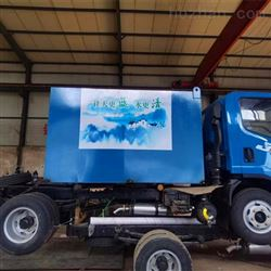 WSZ-50扶贫地区污水处理设备 |鸿百润环保