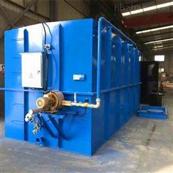 HBR-WSZ-25高铁站生活污水处理|MBR一体化设备|鸿百润