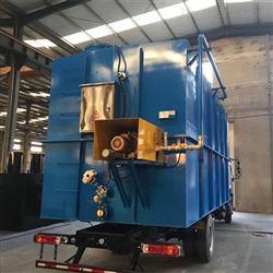 HBR-WSZ-30双鸭山MBBR+MBR一体化污水处理设备|鸿百润