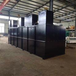 HBR-WSZ-15白山MBBR+MBR一体化污水处理设备|鸿百润