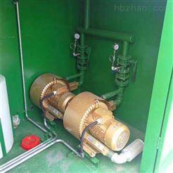 HBR-WSZ-20医疗污水处理设备厂家|鸿百润环保