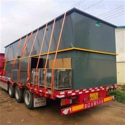 HBR-WSZ-10工厂地埋式一体化污水处理设备|鸿百润环保