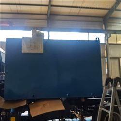 5吨/天A/O工艺豆制品污水处理设备|鸿百润