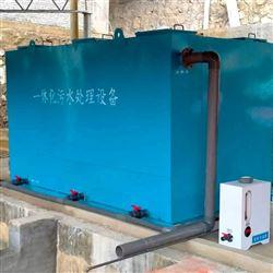 HBR-WSZ-20新款定制食品一体化污水处理设备|鸿百润